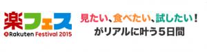 スクリーンショット(2015-07-24 19.41.24)
