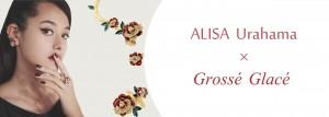 Alisa image-5